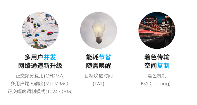 wifi进阶图3.png